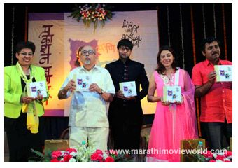 ... Marathi poems in a book form, which was released by noted Marathi poet