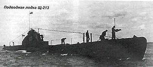Struma disaster - Wikipedia, the free encyclopedia