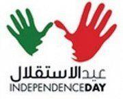 Lebanon Independence Day Celebration 2013