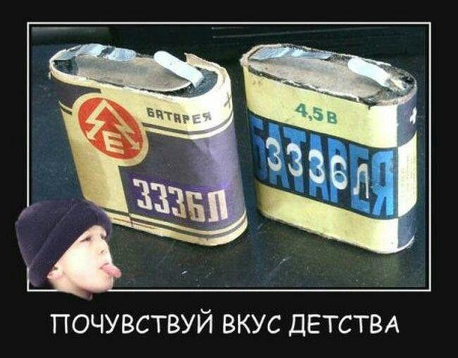 https://s-media-cache-ak0.pinimg.com/736x/0c/9d/7a/0c9d7adf17343f09de69306df12dde84.jpg
