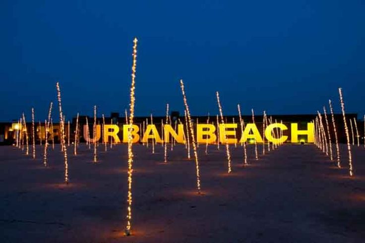 Urban Beach: Lisbon Nightlife Review - 10Best Experts and Tourist Reviews