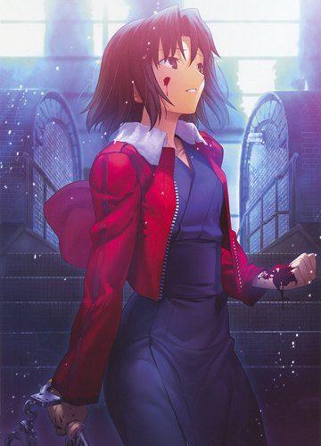 Kara no Koyukai Film 5: Mujun Rasen (The Garden of Sinners Chapter 5: Paradox Paradigm) VOSTFR BLURAY | Animes-Mangas-DDL