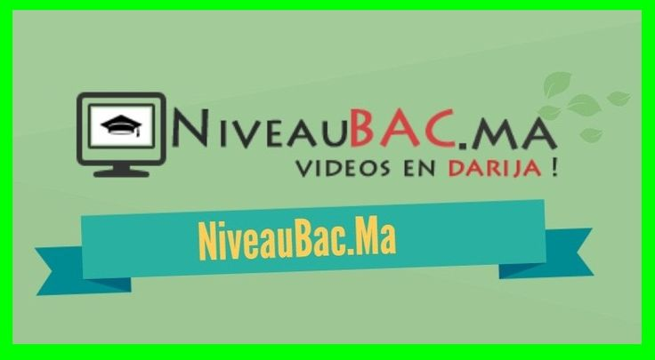 niveau bac maroc ,  formation niveau bac  ,  niveau bac en darija, www.niveaubac.ma