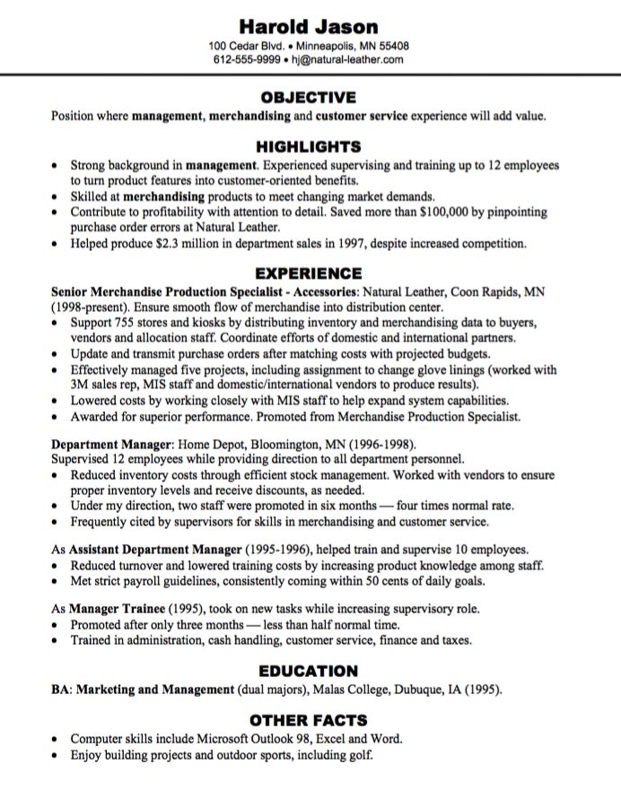 Visual Merchandising Resume Visual Merchandising Resume Merchandiser