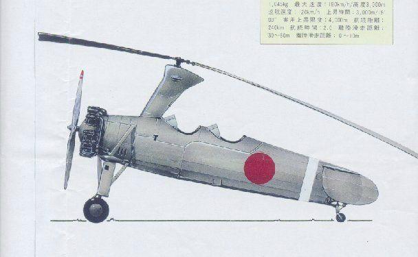 KAGO Ka-2