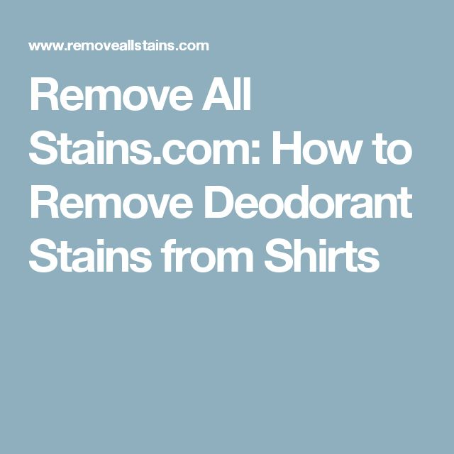 Best 25 remove deodorant stains ideas on pinterest for How to remove grease stains from a shirt