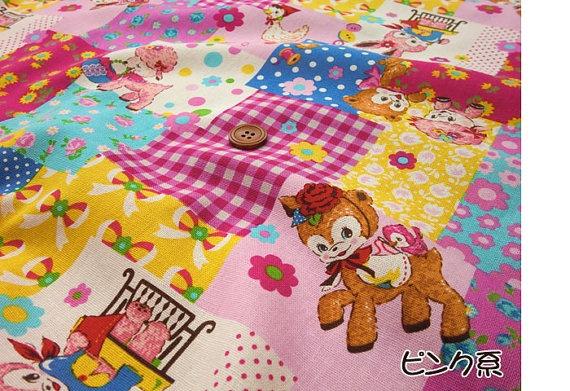 Cute Merry Bon Bon fabric!