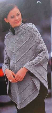 Пончо спицами / Вязание спицами / Вязание для женщин спицами. Схемы
