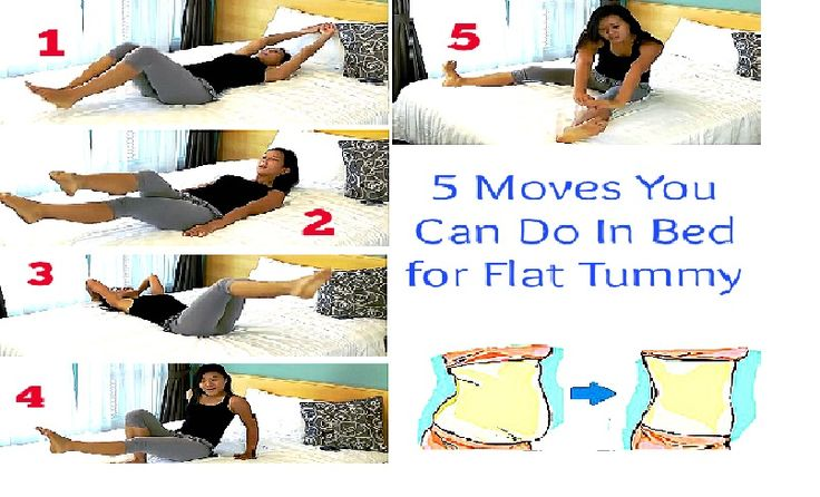 Do you know that you can do exercises while you are still in your bed in the morning and have a flat stomach? Well it is possible and it may help you to stay alert through out the day as well as result in a flat tummy. These 5 moves are exactly what you need