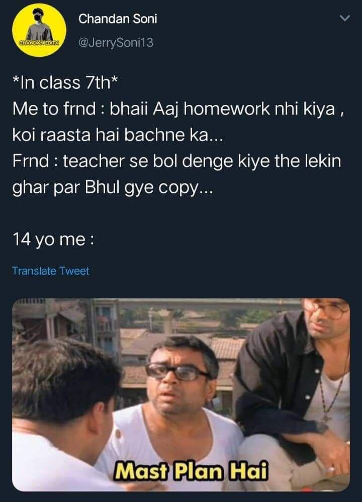 Teacher And Students Funny Hindi Jokes Student Jokes Sms Jokes Jokes In Hindi