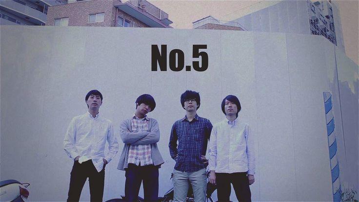 シャムキャッツ - No.5