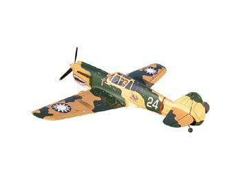 "VQ-GLB P-40 Warhawk 60 ARF AVG Airplane by VQ-GLB. $321.99. P-40 Warhawk 60 ARF AVG from VQ Models As the backbone of the US Army Air Force in early WWII, the rugged P-40 held-off the enemy on all fronts, notably, the AVG 'Flying Tigers' in China. Be part of history and own this magnificent warbird. Includes flaps, and optional retracts are available. Specifications:Wingspan: 63"" (1,60m)Fuselage: 51"" (1,30m)Weight: ~ 7.5 - 9.0 lbs (~3375 - 4000g) Requires but does not..."