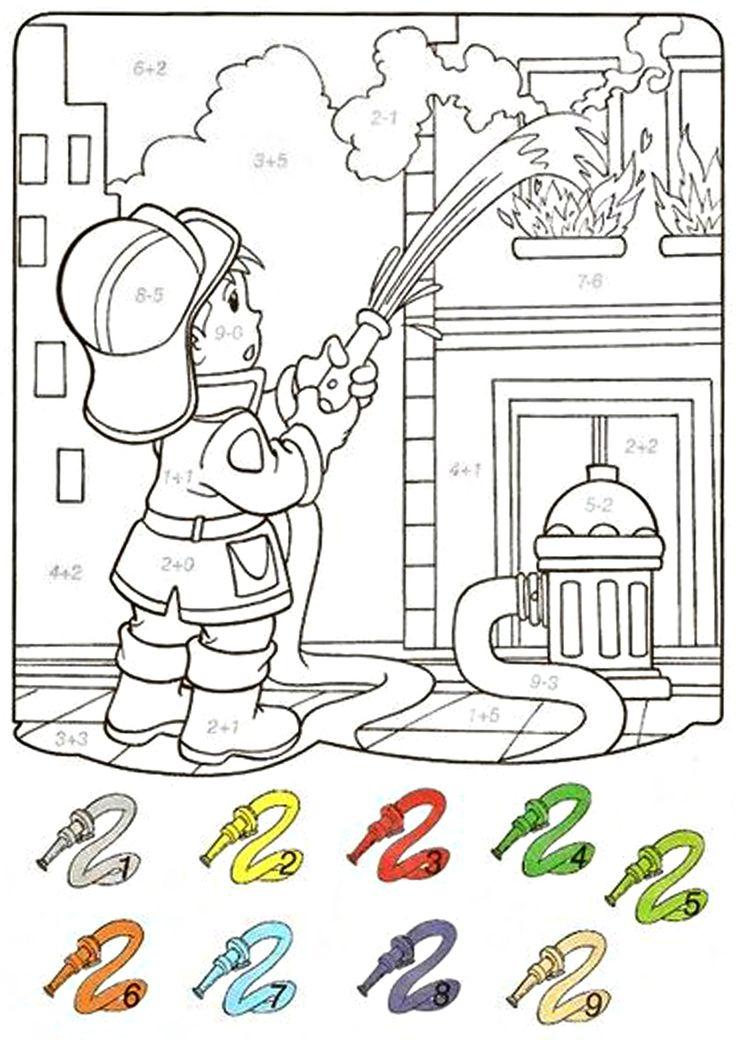 Раскраски по пожарной безопасности в картинках