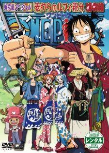Regarde Le Film One Piece Special - L Aventure de Nebulandia  Sur: http://streamingvk.ch/one-piece-special-l-aventure-de-nebulandia-en-streaming-vk.html
