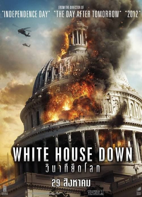 Watch White House Down 2013 Full Movie Online Free