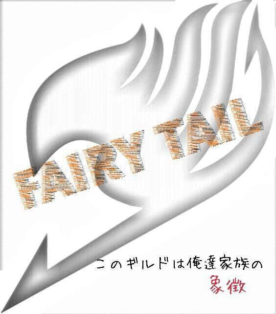 28 best fairy tail embleme images on pinterest fairy art fairy tales and faeries - Embleme fairy tail ...