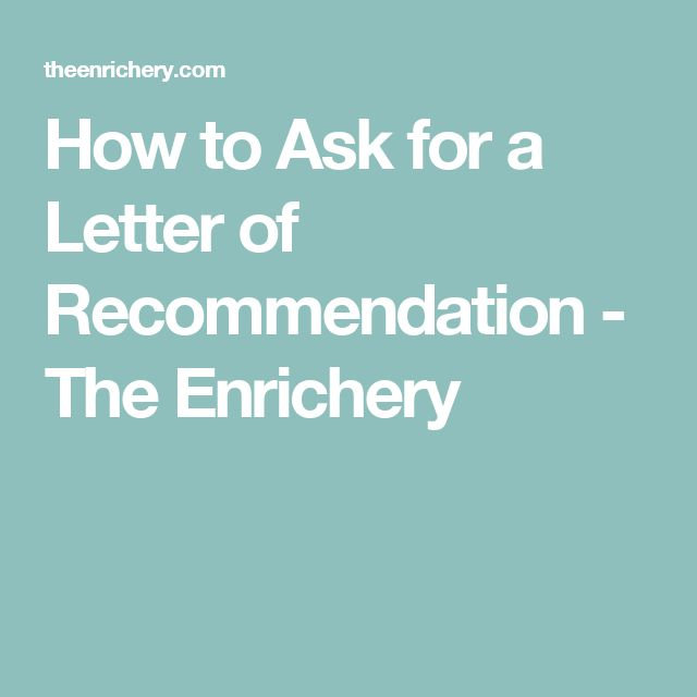 how to ask for a reference letter sample