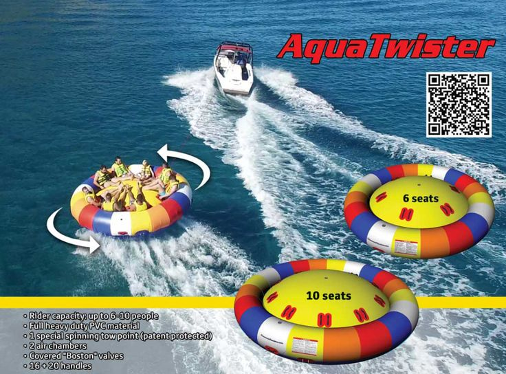 A new and innovating product from Commercial Towables.  It is safe, extremely fun and... twists!  From 100% PVC material  It looks like a carousel twisting in the water, totally impressive!!  Available in two versions, for 6 or/and 10 persons,  it can be used by one or two families at the same time!  It needs low speed in order to twist and that makes it extra safe.  It is safe for all users and needs less power and less gas to operate