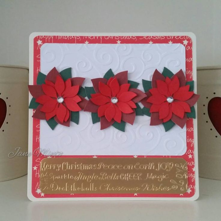 Poinsettia Christmas card, made with a die from a magazine.