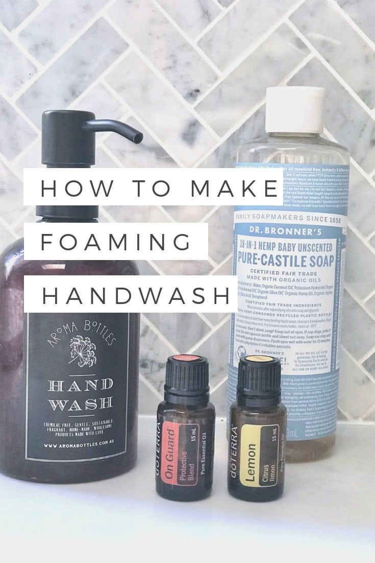 0ca2a146599be65f3b43750450df0bf9 homemade foaming hand wash using doTERRA essential oils