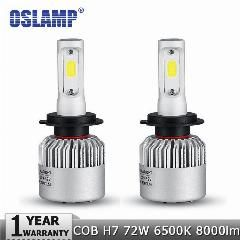 [ 28% OFF ] Oslamp H7 COB LED Car Headlight Bulb Kit 72W 8000lm Auto Front Light H7 Fog Light Bulbs 6500K 12V 24V Led Automotive Headlamp