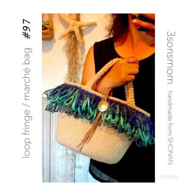 #3sonsmom No.97 marché bag / loop fringe 久しぶりのオーダー品post。 フルオーダー品。 私物のA/Wはこれにしようときーめた‼️ かわいい~😍😍😍 #hempbag#hempcrochet#handmade#麻紐#麻紐バッグ#かぎ編み#crochet#ハンドメイド#オーダーメイド#マルシェバッグ#フリンジ#コンチョ#ヒトデ#starfish#aloha #MAHALO#Hawaii #USAコットン#湘南#3兄弟