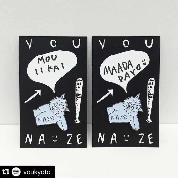 Ma-Dadayo #Repost @voukyoto with @repostapp.  VOU x NAZE original pins 20160415 in store now!!  NAZEのドローイングでVOUオリジナルピンズを制作しました今日4月15日から発売開始です 今日から渋谷PARCOでスタートした上京物語にも納品しておりますので東京関東方面の方も実物を手に取ってご覧いただけます VOU Kyotoでは限定パッケージとしてNAZE直筆の吹き出しコメント付きバージョンを用意しています 股に手を突っ込んでダラダラと寝転んでいるような感じでキャップかばん服などに装着していただけると嬉しいです よろしくお願いします  #vou #naze #original #pins by lacoske