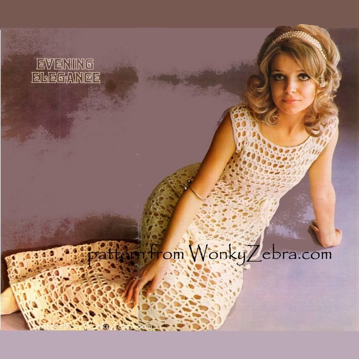 Gorgeous long boho crochet dress. Dreamy dressed up for summer parties- equally lovely with wellington boots-just hitch it up out of the mud! Pattern PDF WZ797