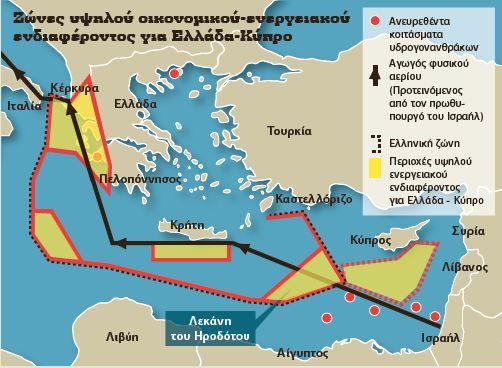 Ηχηρή «απάντηση» Νετανιάχου σε Ερντογάν: Ο αγωγός Ισραήλ-Τουρκίας «πάει»…Αίγυπτο - Ερχεται ισχυρή αμερικανική ναυτική δύναμη στην περιοχή - Pentapostagma.gr : Pentapostagma.gr