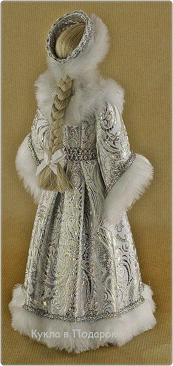 Новогодний подарок девушке из русской сказки Снегурочка Холодная Краса