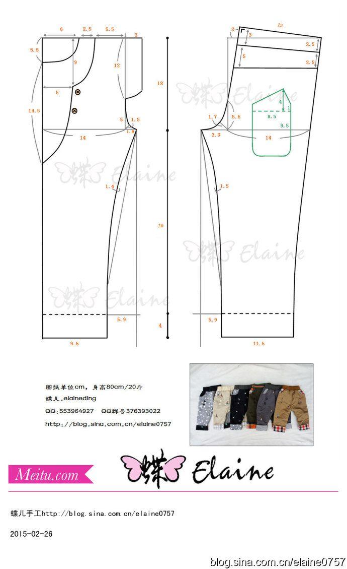 『蝶儿手工』男童春装长裤80cm(裁剪图&缝制过程)