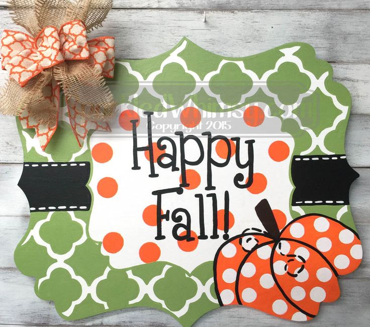 Fall Door Hanger: Quatrefoil Pumpkin Welcome Sign by SparkledWhimsy on Etsy https://www.etsy.com/listing/203578505/fall-door-hanger-quatrefoil-pumpkin