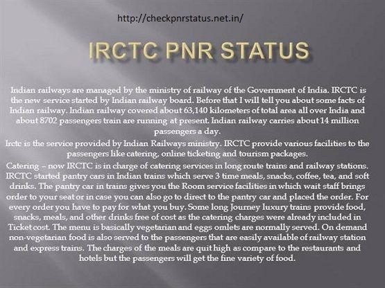 Travel industry across the world depends on unique number that is PNR. Passenger Name Record was first introduced in airways and later absorbed in almost all travel means in the world.Railways also introduced PNR Number system to facilitate the passenger reservation status. PNR Number actually helps Indian railways to prepare the reservation charts and uniquely identify the passengers.