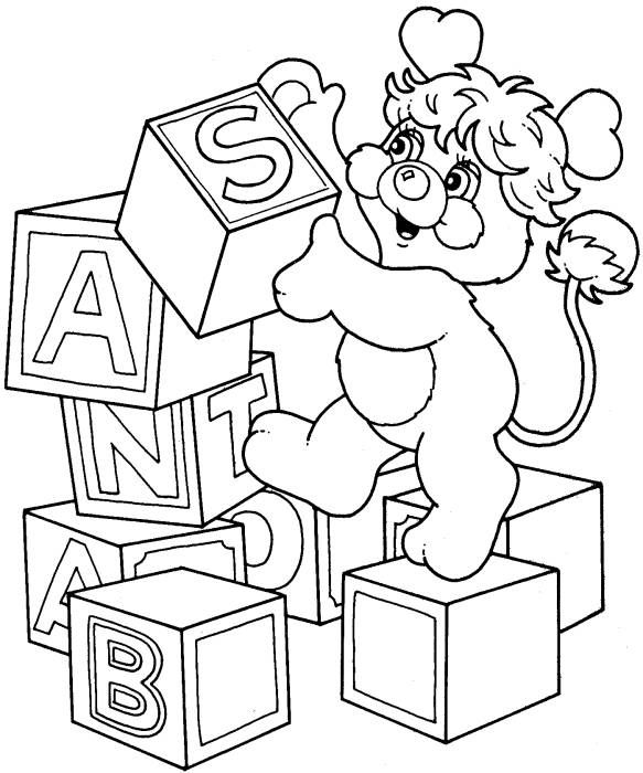 wuzzles coloring pages - photo#25