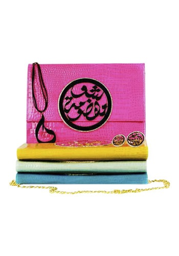 Super bright and bold Palestyle clutches. At £200 at least some of the money goes to charity.