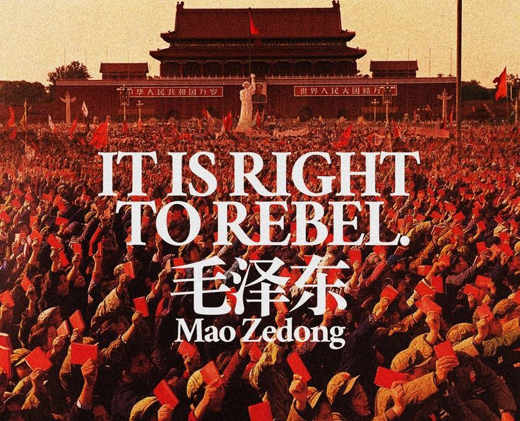 """It is right—"" Mao Zedong - More at: http://quotespictures.net/21068/it-is-right-mao-zedong"