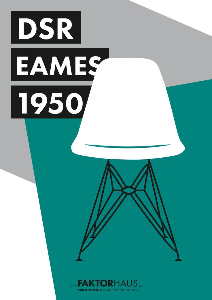Charles & Ray Eames, DSR, 1950 #eames #midcentury #1950 #vitra #miller #rayandcharleseames #designclassics #interior #home #furniture  #plasticsidechair #eamesplasticsidechair #dsr #vitradsr #eamesdsr www.faktorhaus.de