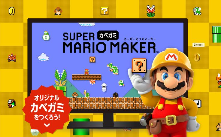 Make your own customized Mario Wallpaper for computeror