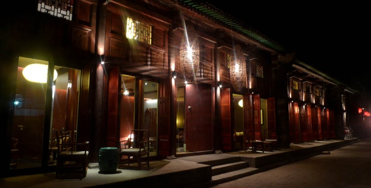 Jing 39 s residence facade at night a secret retreats for Secret boutique hotels