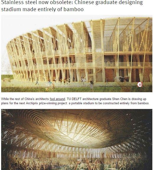 [写真] オール「竹」でスタジアム建設へ 中国の若き建築家に注目集まる(TechinsightJapan) - エキサイトニュース