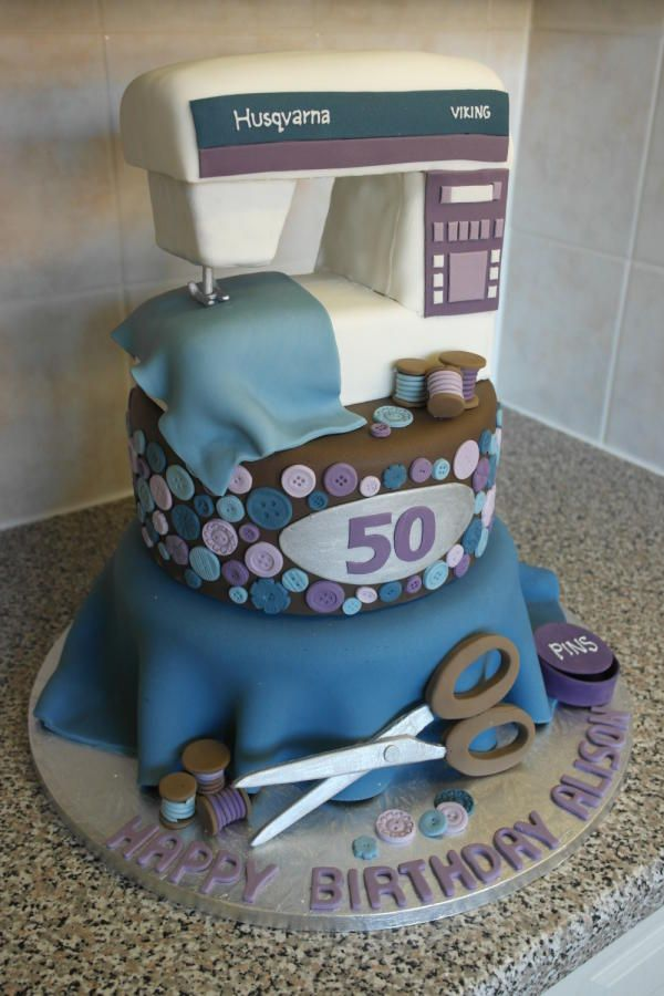 Sewing Cake--make me one please?...with a Bernina of course!