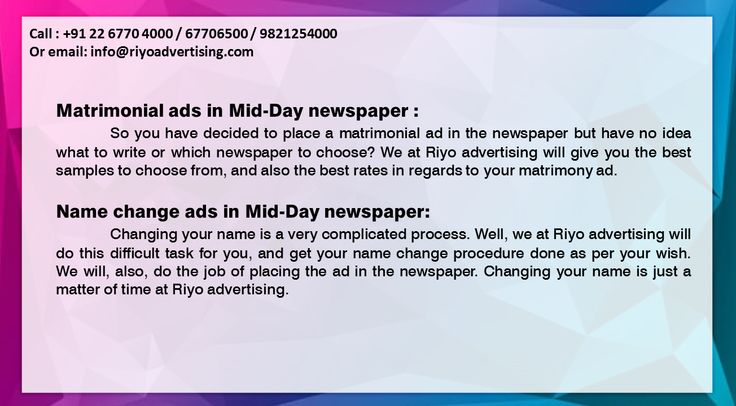 Mid-Day display Rate Card Mid-Day newspaper rate card Mid-Day rate card Mid-Day walk in appointment ad Rates Mid-Day your cv ad Rate Card book ads in Mid-Day  how to give ad in Mid-Day  cost of advertising in  Mid-Day newspapers advertising cost in Mid-Day  Mid-Day contact email