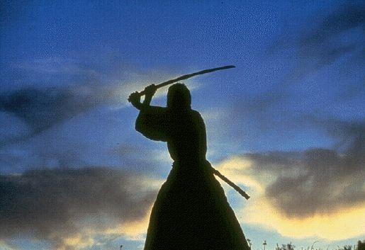 Intelpciunea batranului samurai