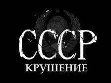 Воскресный вечер с Владимиром Соловьевым / Cмотреть все выпуски онлайн / Russia.tv