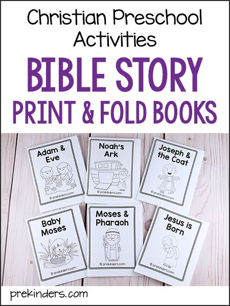 Bible Story Print & Fold books. To prepare, all you have to do is print, make copies, and fold the books. No staples needed. The stories are simplified.