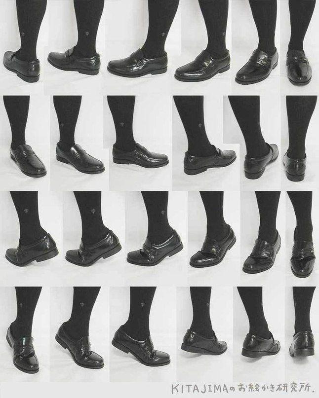 Референс ноги