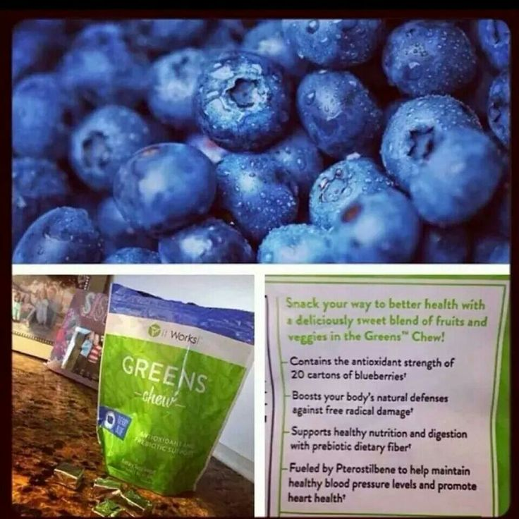 Snack healthy with It Works Greens Chews! With the antioxidant power of 20 (yes, TWENTY) cartons of blueberries and so much more!   https://emwrapme.myitworks.com