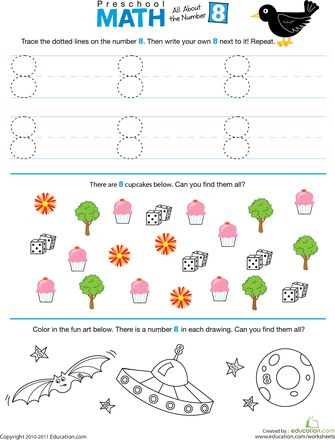Worksheets: Preschool Math: All About the Number 8