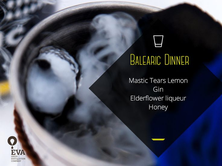 Mastic Tears Cocktail: Balearic Dinner