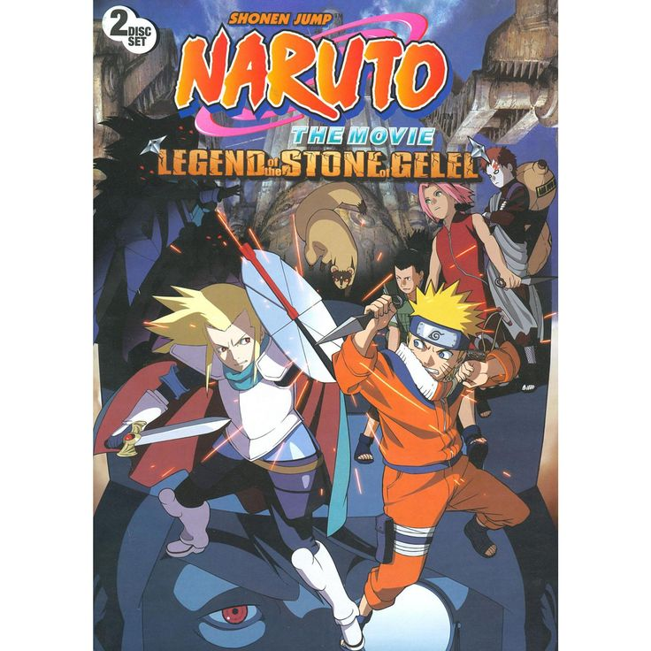 Naruto:Movie:Legend of the stone of g (Dvd)